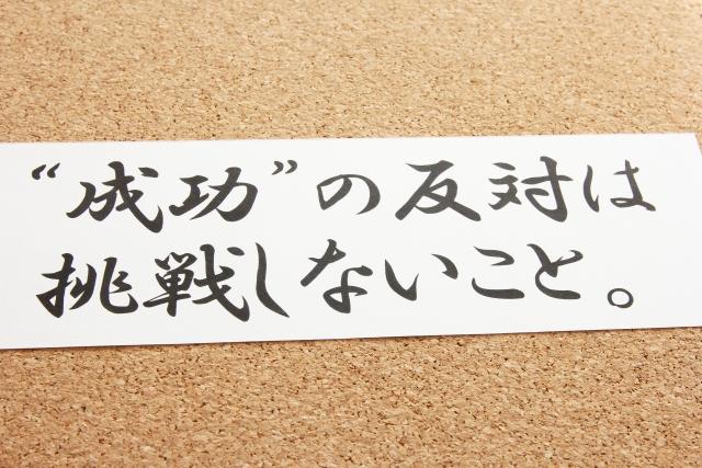 小玉歩さんのFacebookの内容が心に突き刺さる!